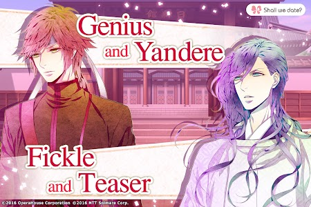 Teen Samurai / Shall we date? screenshot 7