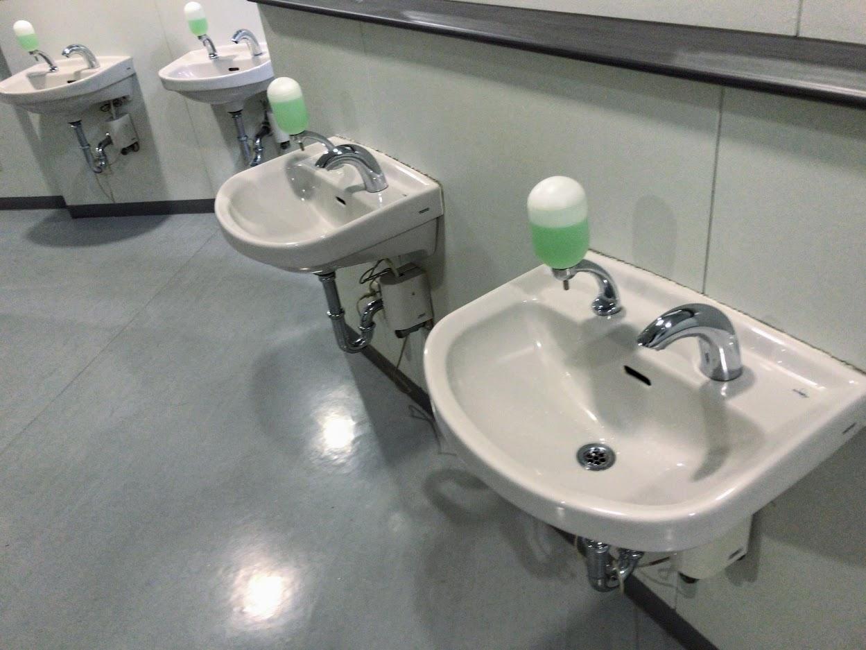マツダ第2小磯寮・トイレ手洗い