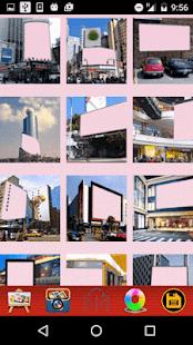 Hoardings Photo Frames - náhled