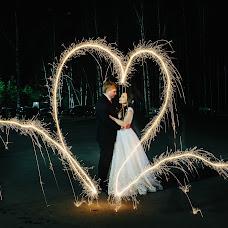 Wedding photographer Anna Arefeva (Arefeva). Photo of 27.04.2015