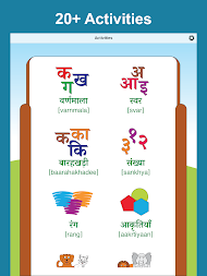 KidsLipi – Hindi & Gujarati Learning App APK screenshot thumbnail 6