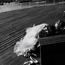 Wedding photographer Daniil Grek (weddinglife). Photo of 07.08.2018