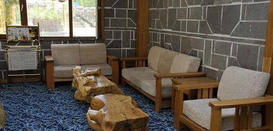 Days Hotel Landscape Resort