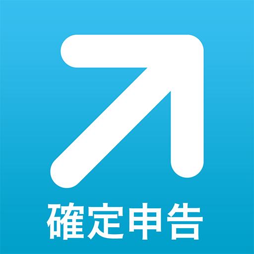 弥生 確定申告ソフト専用アプリ 商業 App LOGO-硬是要APP