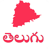 Telangana Current Affairs 2017