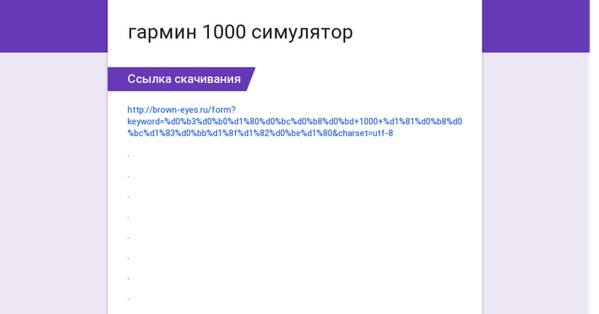 garmin g1000 simulator download free