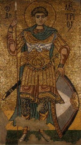 Мозаїка дванадцятого століття із зображенням Дмитра Солунського