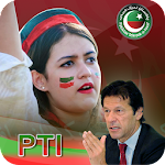 PTI Dp photo frame-new pti flag face profile 2017 Icon