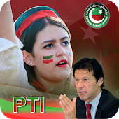 PTI Dp photo frame-new pti flag face profile 2017