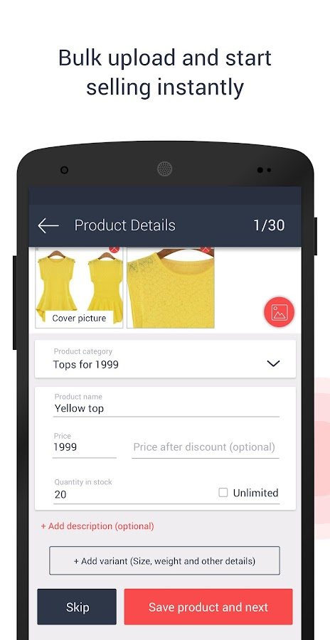 Shop101 - Online Selling App- screenshot