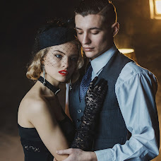 Wedding photographer Andrey Guzenko (drdronskiy). Photo of 06.03.2018