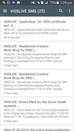 HSSLiVE.IN 3.0 screenshots 5
