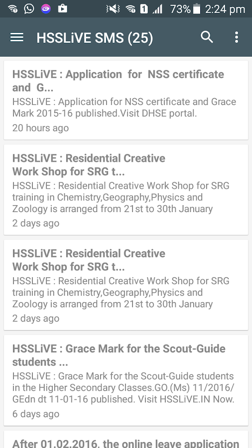 HSSLiVE.IN- screenshot