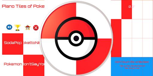 免費下載音樂APP|Piano Tiles of Pokemon Go app開箱文|APP開箱王