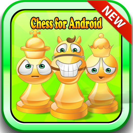 棋牌游戏的Android 棋類遊戲 App LOGO-硬是要APP