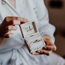 Wedding photographer Michele Grillo (grillo). Photo of 17.10.2018