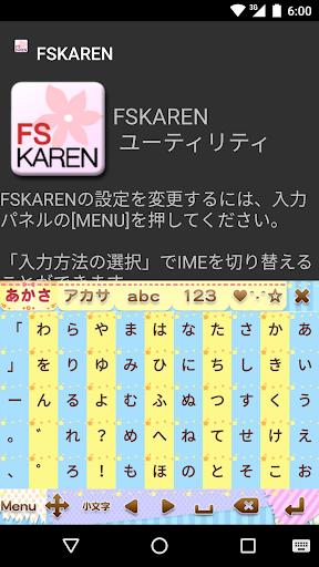 FSKARENu3000u30adu30fcu30dcu30fcu30c9u30b9u30adu30f3u3000u3010u30c7u30b3u304bu308fu3011 3.3.0DL Windows u7528 3