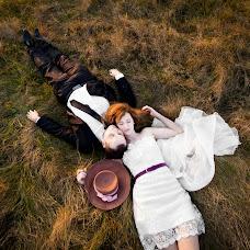 Wedding photographer Katarzyna Guratowska (guratowska). Photo of 06.02.2015