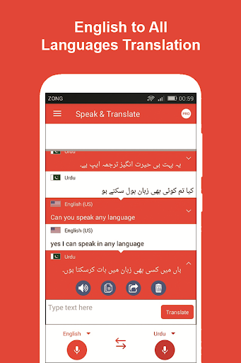 Speak and Translate All Languages Voice Translator screenshot 3