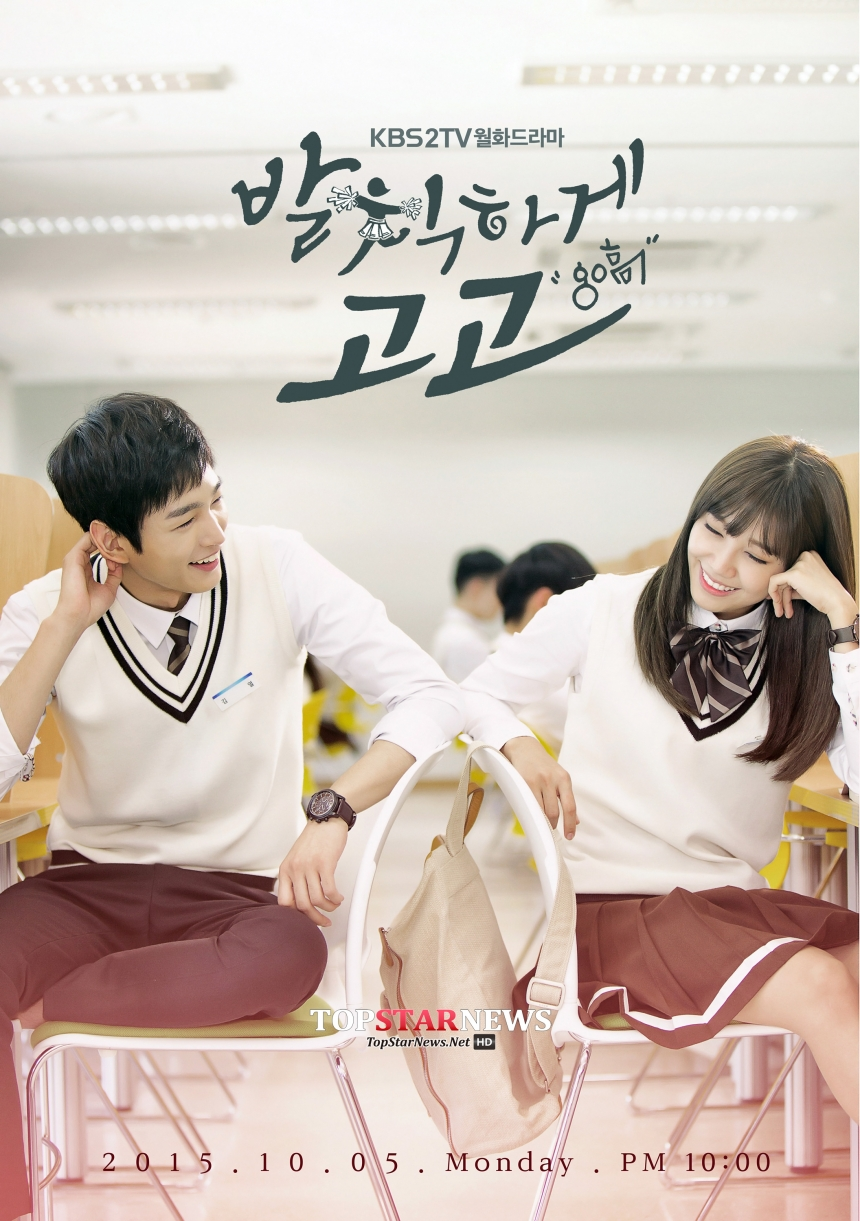cheer-up-poster-2