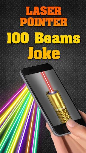 100激光笔光束笑话