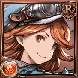 マリー(R)