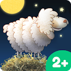 晚安,小绵羊! - 儿童的睡前故事应用程序 icon