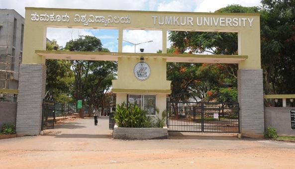 Tumkur University Result 2018