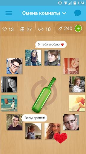 Бутылочка для ВКонтакте