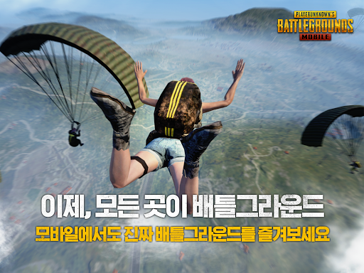 PUBG MOBILE 0.7.0 gameplay | by HackJr.Pw 9