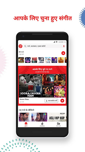 Wynk Tube - Free Music Videos, Songs and MP3 1.0.7 app download 1