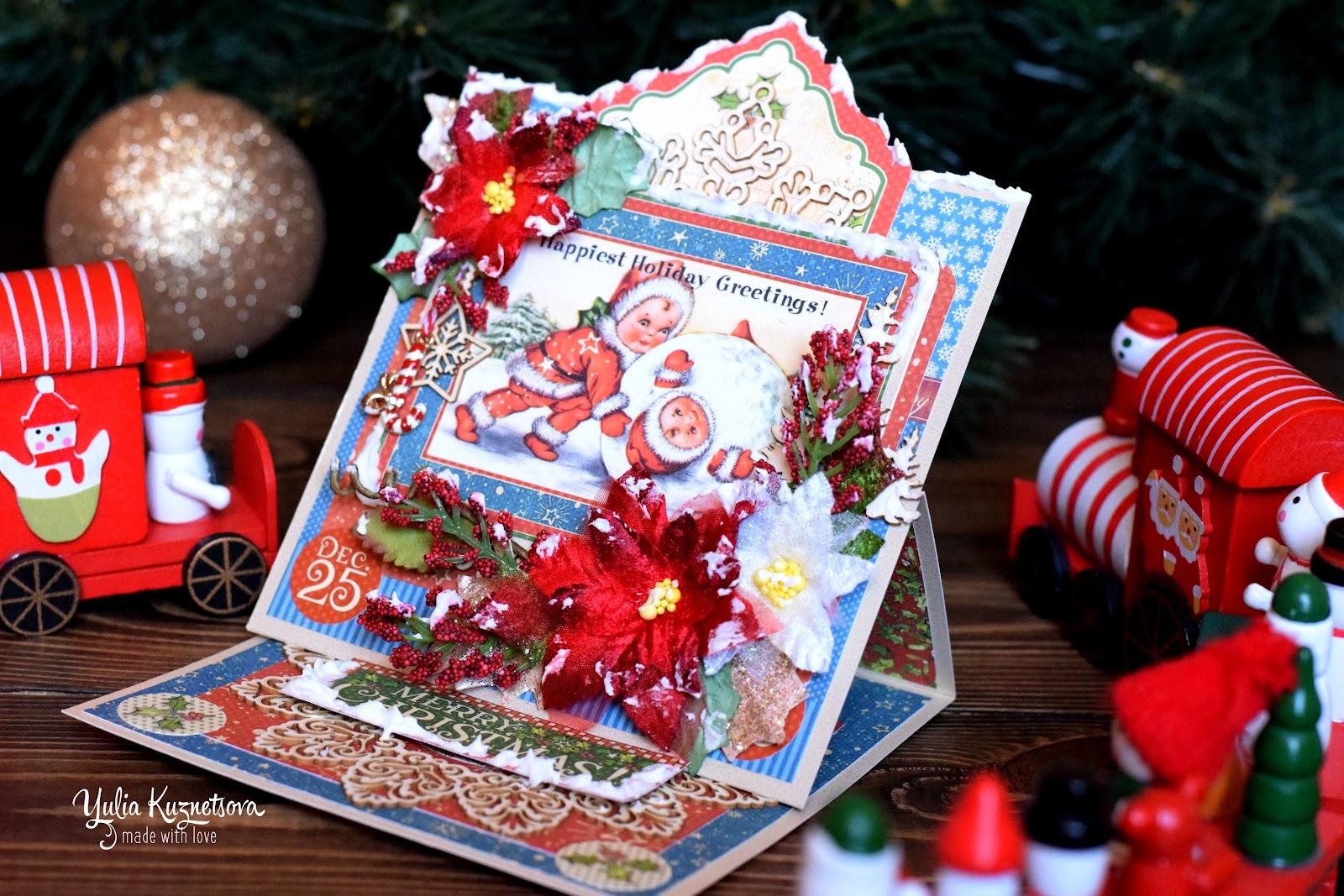How to Make Christmas Easel Cards