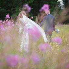 Wedding photographer Viktor Novikov (novik). Photo of 21.10.2017