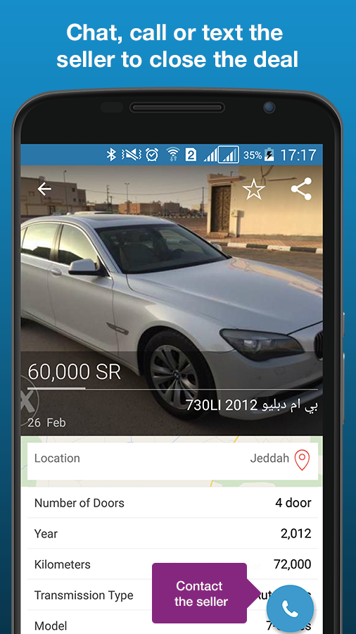 OLX Arabia - أوليكس APK Cracked Free Download | Cracked Android Apps