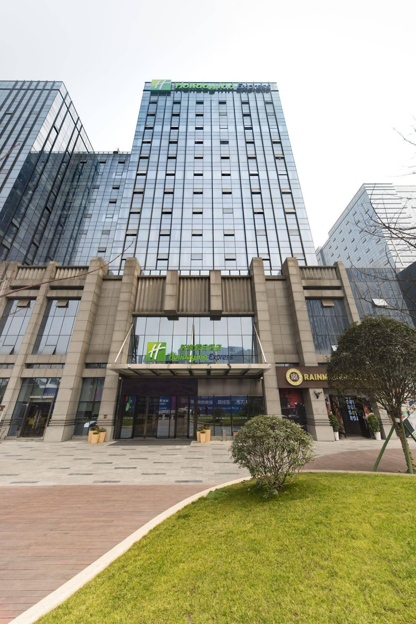 Holiday Inn Express Chengdu Jinniu