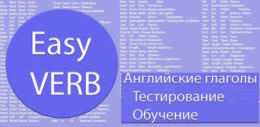 Электронные переводчики электронные словари устройства