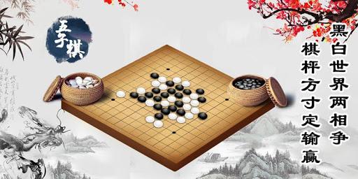 Gomoku Online u2013 Classic Gobang, Five in a row Game apkpoly screenshots 16