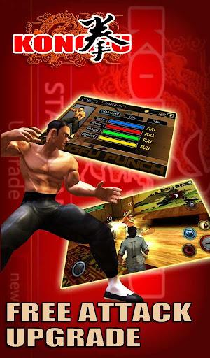 Kungfu Punch CN  screenshots 4