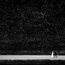 婚礼摄影师Donatas Ufo(donatasufo)。14.02.2018的照片