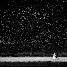 Wedding photographer Donatas Ufo (donatasufo). Photo of 14.02.2018