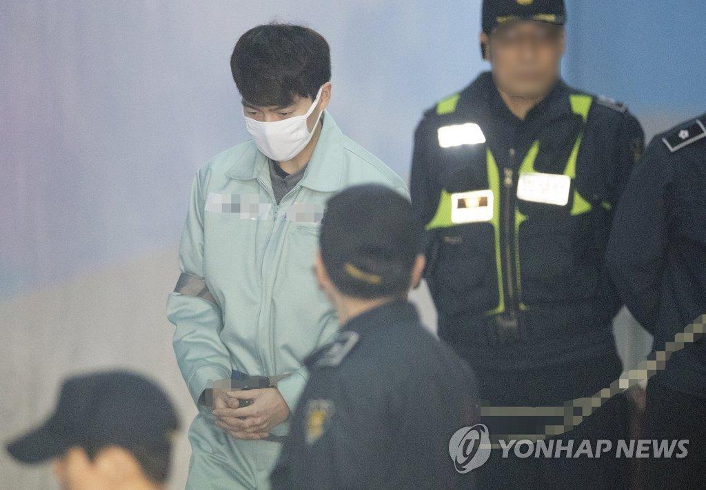 "Son Seung Won: ""Waikiki"" Actor Son Seung Won Sentenced To 18 Months In"