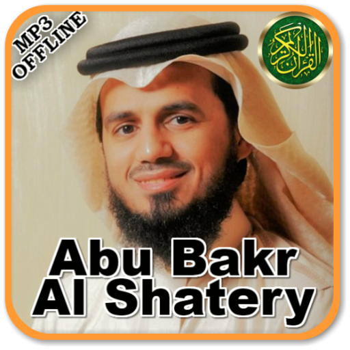 abu bakr shatri mp3