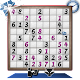 Sudoku (free, no ads) (game)