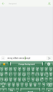 Download Khmer English Keyboard For PC Windows and Mac apk screenshot 5