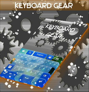 Gear Keyboard- screenshot thumbnail