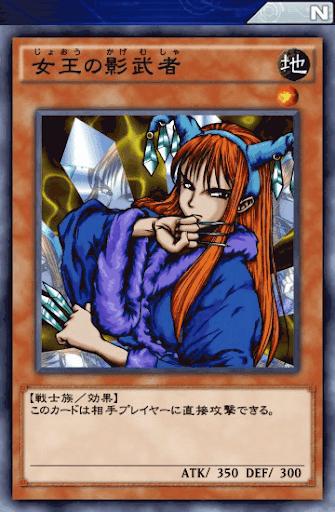 女王の影武者