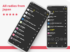 日本ラジオ:FMラジオ、ラジオプレーヤーアプリのおすすめ画像1