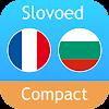 Dictionnaire Bulgare <> Français Slovoed Compact APK