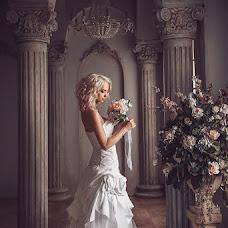 Wedding photographer Vyacheslav Vasilev (givelove). Photo of 03.07.2016