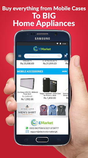 EMarket 2.6.1.2 screenshots 3